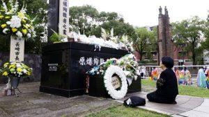 Nagasaki poziva na zabranu nuklearnog oružja na 75. godišnjicu bombardovanja