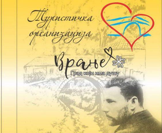 Nagrada za vranjsku Turističku u Leskovcu
