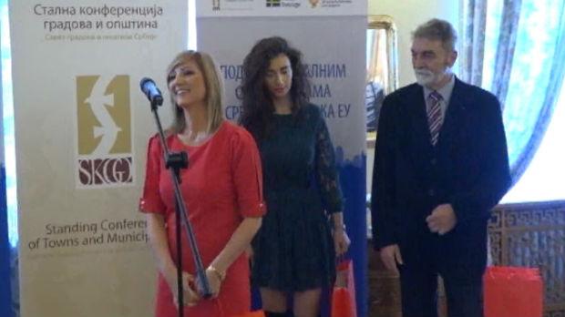 Nagrade novinarkama RTS-a na konkursu Drugačije od drugih