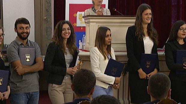 Nagrade povodom rođendana Beogradskog univerziteta
