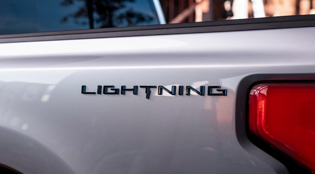 Najavljen električni Ford F-150 Lightning