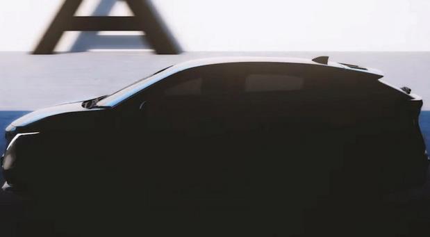 Najavljen električni Nissan Ariya