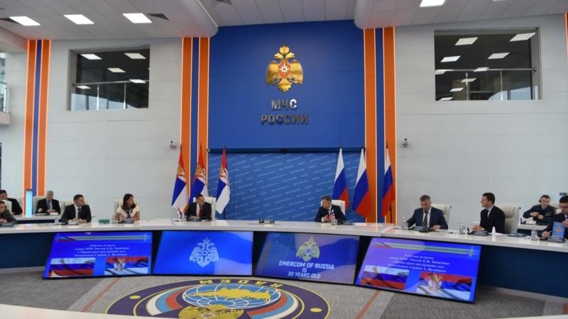 Najavljen razvoj Srpsko-ruskog humanitarnog centra