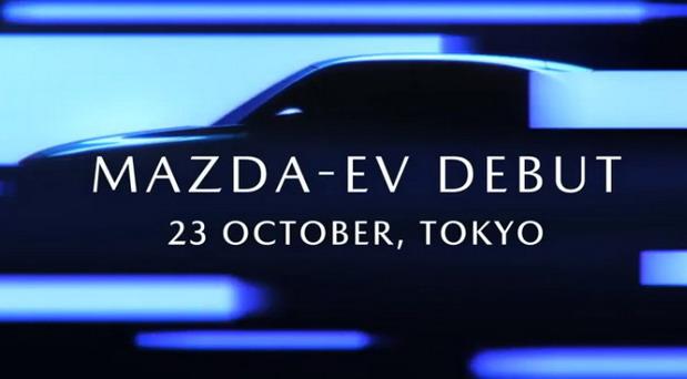 Najavljena Mazda EV