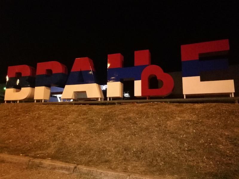Najviša priznanja Grada Vranja ove godine dobile samo zdravstvene ustanove