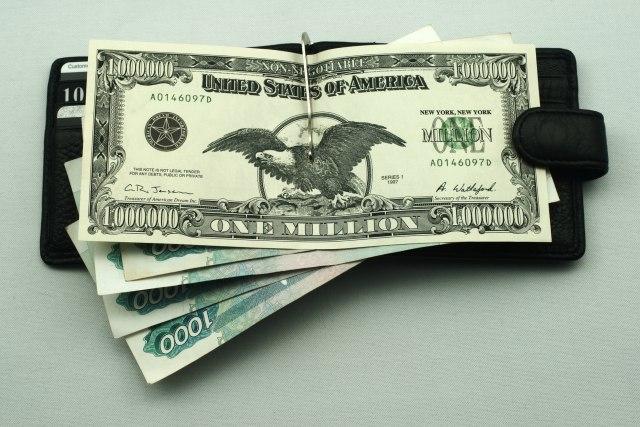 Najvrednija novčanica na svetu zaplenjena u Turskoj