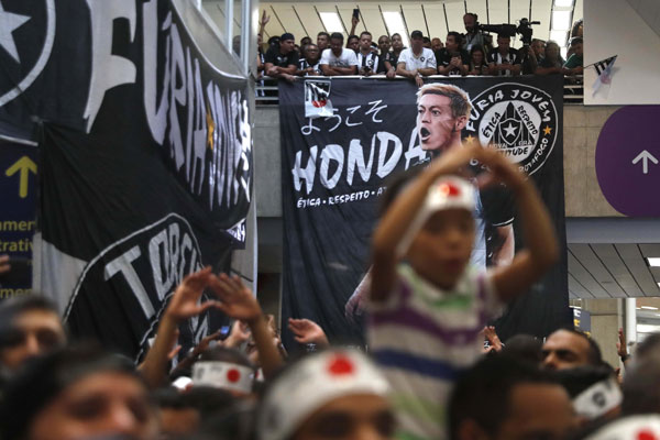 Naklon za Samuraja, Honda raznežio čitav Brazil!