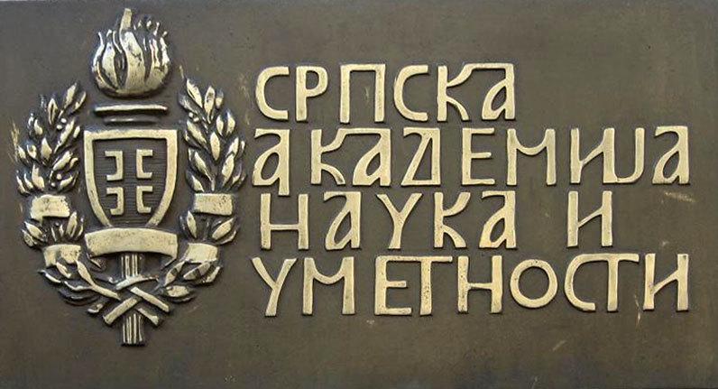 Nakon napada na Kostića, odeljenje SANU navelo šta je sve uradilo za Kosovo i Metohiju