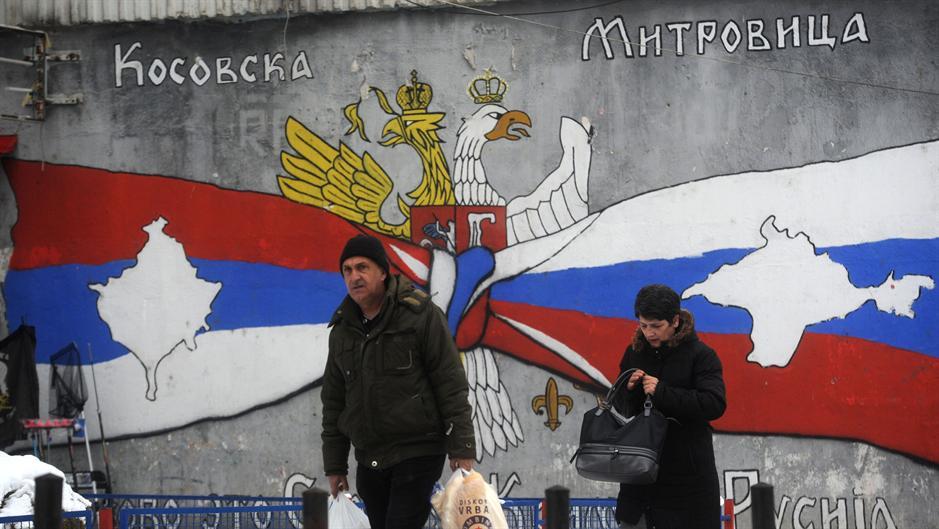 Napadnuti srpski mladić u Sevenoj Kosovskoj Mitrovici