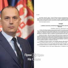 Naredba o zabrani okupljanja u Republici Srbiji na javnim mestima u zatvorenom i otvorenom prostoru, 16. 6. 2021.