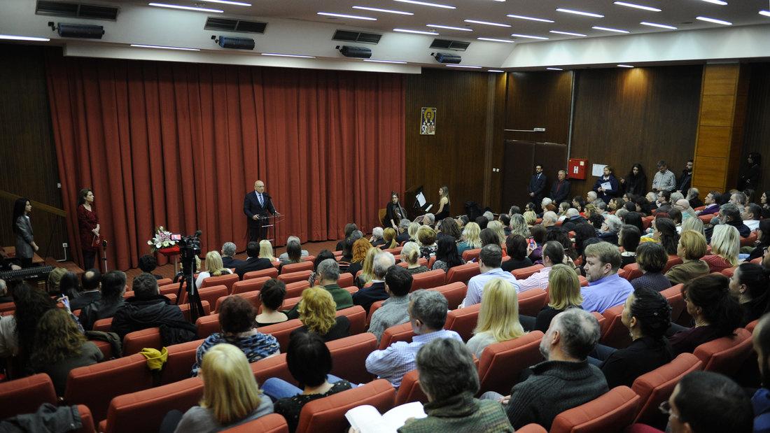Narodna biblioteka Srbije obeležila 188. rođendan