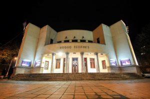 Narodno pozorište priprema novi festival