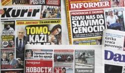 Naslovna strana za sredu, 29. avgust 2018. godine