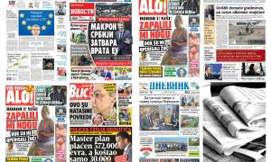Naslovne strane dnevnih listova: Prelistavanje štampe za 18. april 2018. godine!