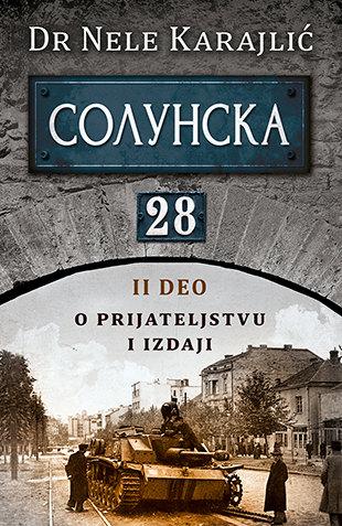 Nastavak Karajlićevog romana Solunska 28