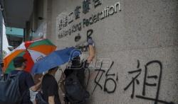 Nastavljeni protesti u Hongkongu, okupljanje prosvetnih radnika