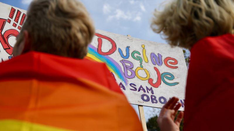 Neizvjesna podrška istopolnim brakovima u Skupštini Crne Gore