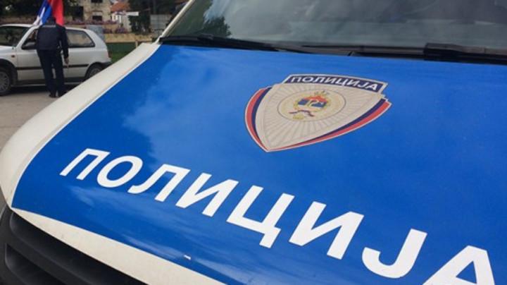 Nestanak Bore Radića iz Prijedora prijavljen 4. oktobra, a njegovo beživotno telo PRONAĐENO JE SINOĆ NA NJIVI