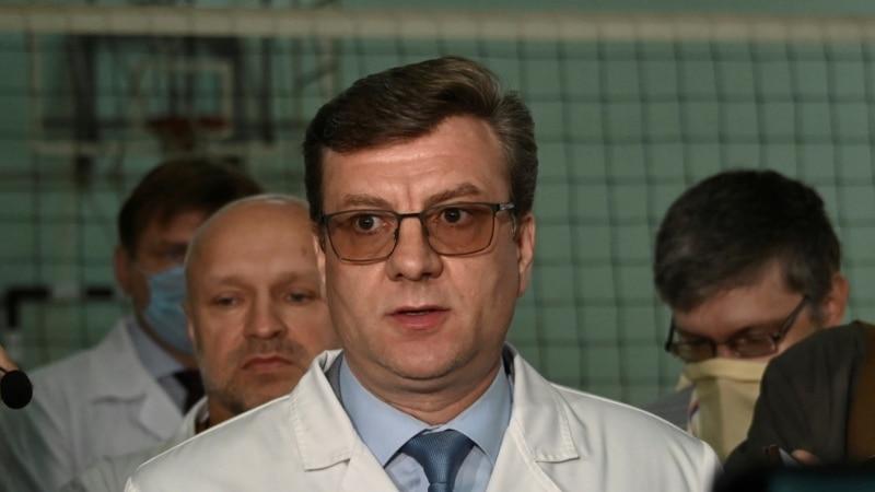 Nestao doktor koji je u Rusiji lečio Navalnog od simptoma trovanja