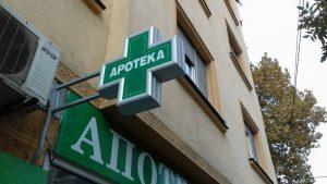Nestašica hirurških maski u apotekama