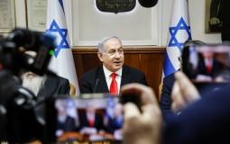 Netanjahu: Lekcija Aušvica je usprotiviti se zlu na vreme