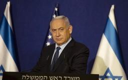 Netanjahu i prestolonaslednik Emirata nominovani za Nobelovu nagradu
