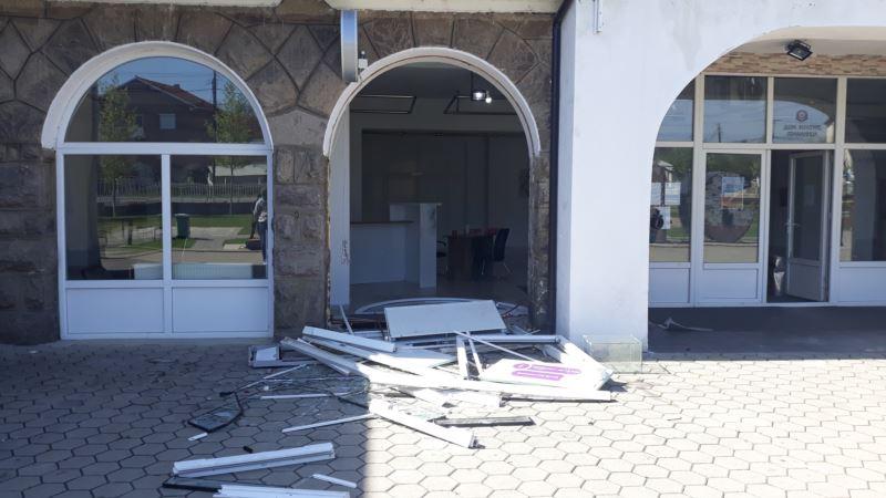 Neuspešna pljačka bankomata u Gračanici