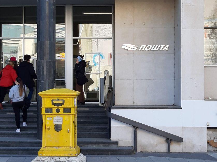 Nezaposleni novac od države mogu uzeti u pošti i Poštanskoj štedionici