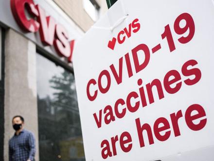 Njujork: Potvrda o vakcinaciji za aktivnosti u zatvorenom prostoru