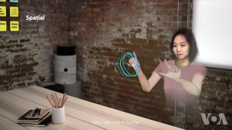 Njujorški 5G eksperiment