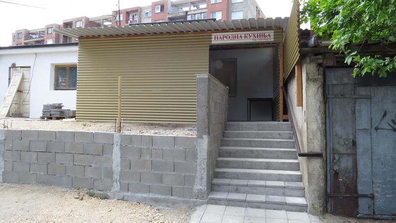 Nova lokacija i organizacija rada u Narodnoj kuhinji u Boru