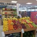 Nova vikend akcija u Super marketima AS