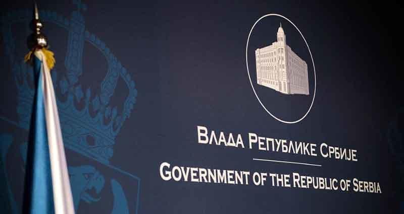 Održana prva sednica Vlade Srbije