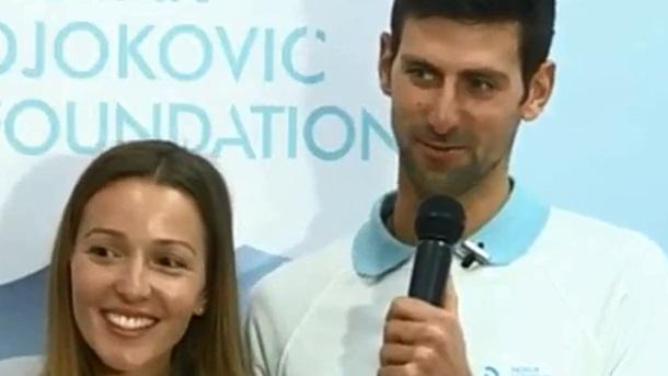 Novak i Jelena otvorili vrtić,pa đuskali sa decom VIDEO