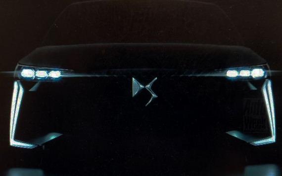 Novi DS 4 najavljen za 3. februar
