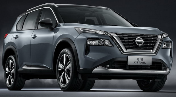 Novi Nissan X-Trail i zvanično