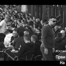 Novi Pazar u vreme vanrednog stanja i korona virusa, 20. 3. 2020. (VIDEO)