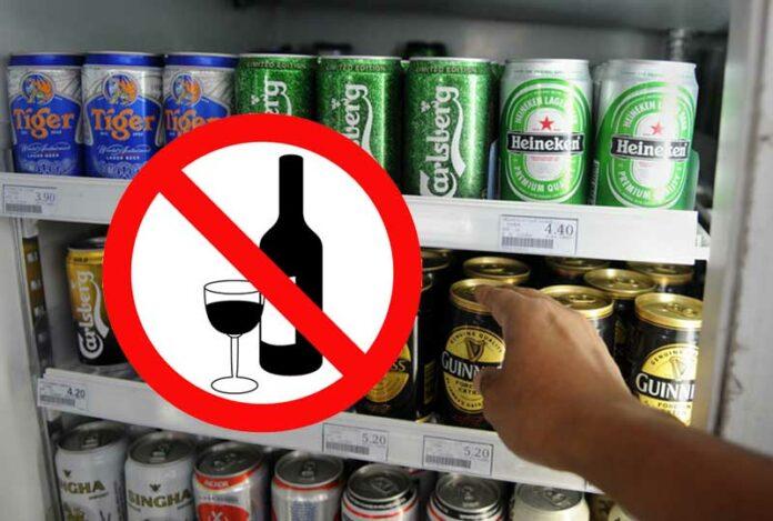 Novi Pazar zabranio prodaju alkohola poslije 21 sata