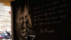 Novi Sad dobio dva murala sa likom Đorđa Balaševića (VIDEO)