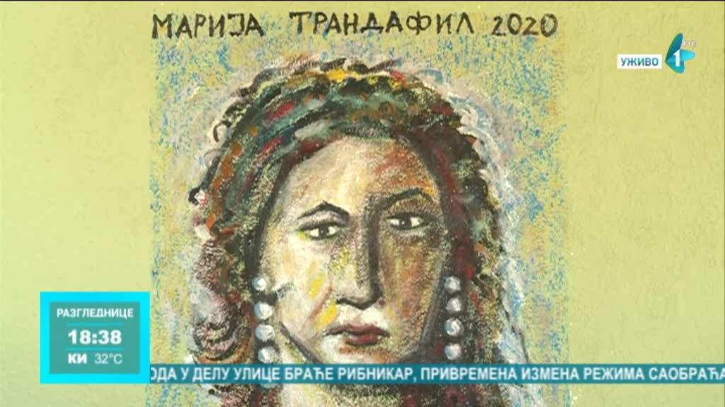 Novi Sad dobio mural Marije Trandafil - naše najveće dobrotvorke