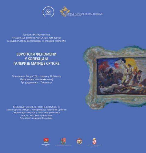 """Novi Sad i Temišvar - spojeni izložbom """"Evropski fenomeni u kolekciji Galerije Matice srpske"""""""