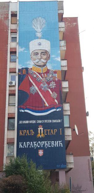 Novi Sad - najveći mural u Srbiji u čast kralju Petru I