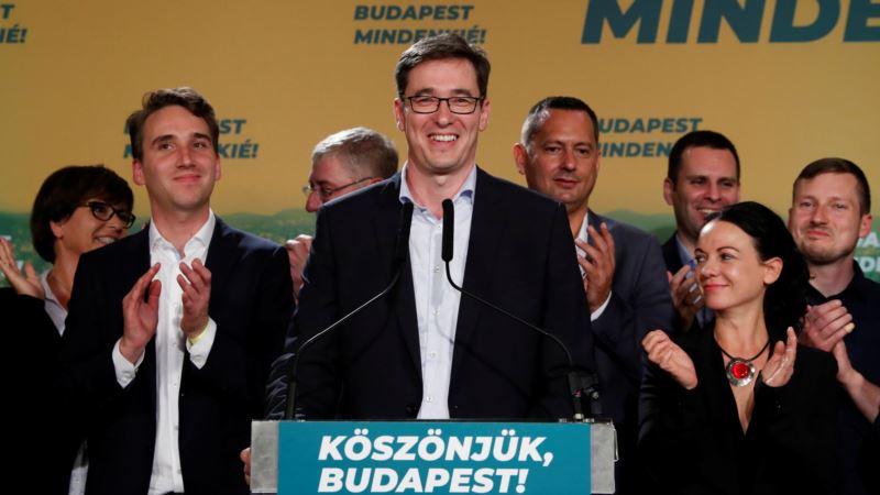 Novi gradonačelnik Budimpešte, prvi veliki poraz za Orbana