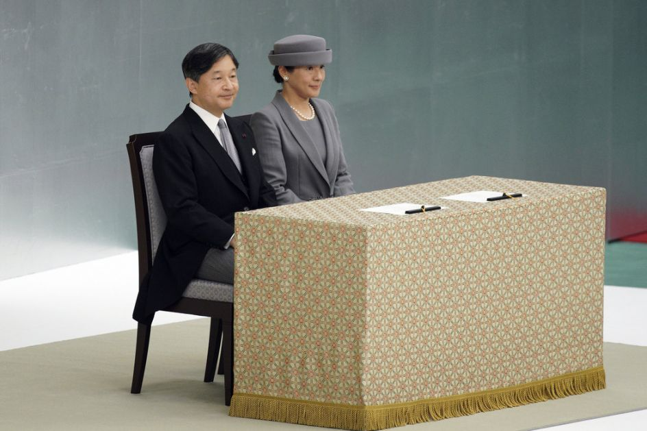 Novi japanski car, unuk Hirohita izrazio kajanje zbog uloge Japana u II svetskom ratu