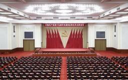 Novi petogodišnji plan razvoja Kine: Modernizacija i rast