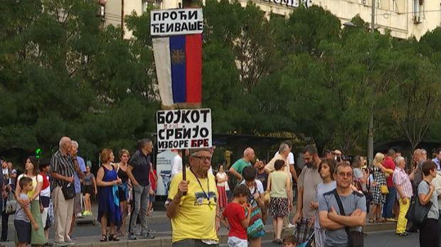 Novi protest 1 od 5 miliona u Beogradu