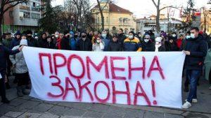 """Novi protest u Nišu: Građani pripremaju nacrt """"Andrejevog zakona"""""""