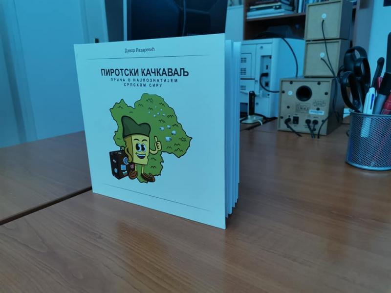 Novo knjiga Arhiva - Pirotski kačkavalj, priča o najpoznatijem srpskom siru