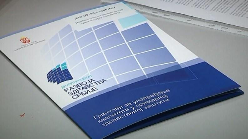 Novopazarskom Domu zdravlja 3,5 miliona