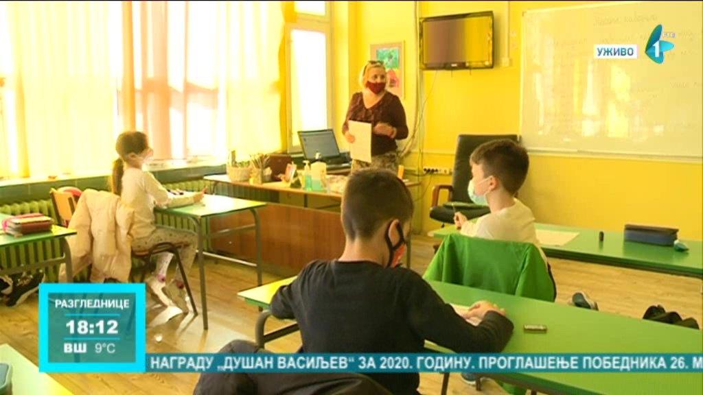 Novosadska školska uprava: Za sada nema većih problema kada je u pitanju broj obolelih od korone